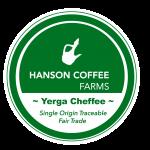 Hanson-Logo-6